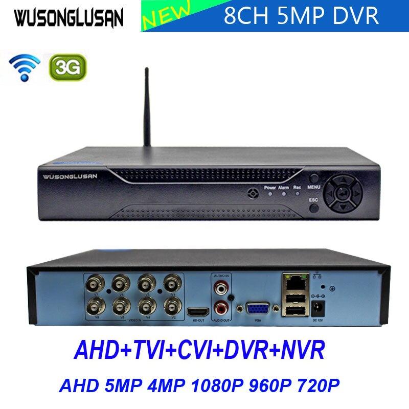 DVR 8 Channel Video Recorder H 264 5MP 4MP 1080P Hi3531A 8CH 5 in 1 Hybrid