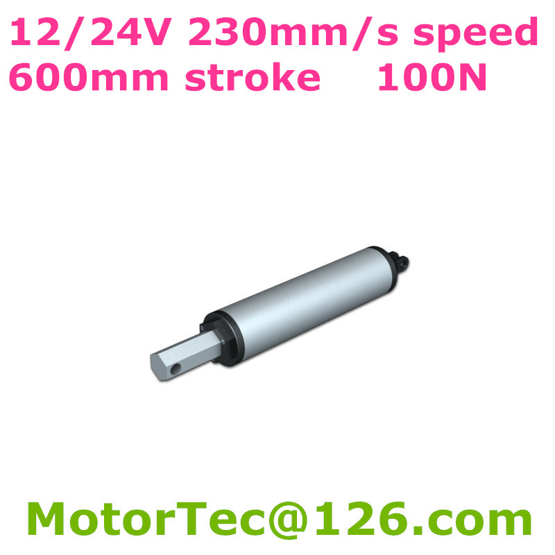12V 24V DC 230mm/sec 9.2inch/sec speed 100N 10KG load 600mm 24inch stroke high speed DC linear actuator
