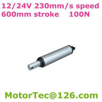 12V 24V DC 230mm/sec 9.2inch/sec speed 100N 10KG load 600mm 24inch stroke high speed DC linear actuator