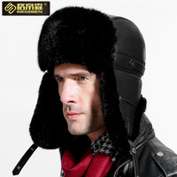 Quinquagenarian Lei Feng Winter Hat Adult Military Ear Protection Hat Men's Thick Warm Cap Father Hat New Year Gift B-7218