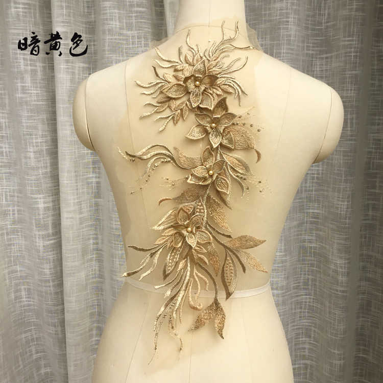 1PC Beaded 3D Flowers Diy Patch Lace Applique Sew On Patches DIY Clothing Dress