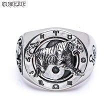 Кольцо ручной работы из серебра 100% пробы с тигром фэншуй кольцо
