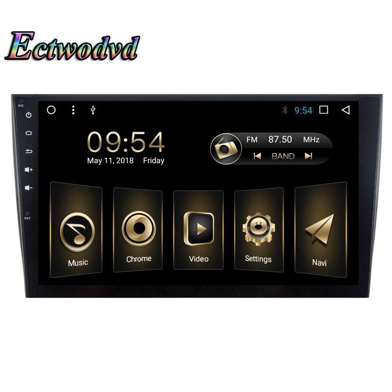 ectwodvd octa core android 8 1 2g car radio gps navigation. Black Bedroom Furniture Sets. Home Design Ideas