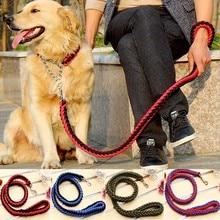 Durable Pet Dog Leash Nylon Lead Rope Walking For Large Big Traction Training Small Medium