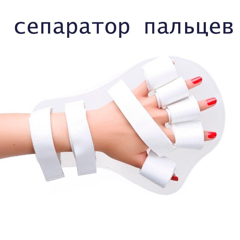 Livraison gratuite équipement de rééducation de conseil de doigt séparateur de doigt orthèse fournitures orthopédiques correcteur d'orthèse de doigt de main