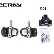 ZERAY zp-110s Carbon road bike Self-locking pedals bicycle cycling pedal 110s