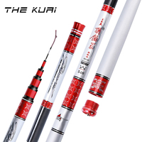 THEKUAI High Carbon Material SuperHard Fishing Rod 3.6 8.1M Telescopic Rod Sea fishing Rod Taiwan Fishing Rod For big carp Fish