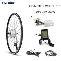 24V 36V 250W bicicleta electrica DC Brushless Motor Wheel Electric Bike Conversion kiti LCD Display DC Controller 16 20 Inch