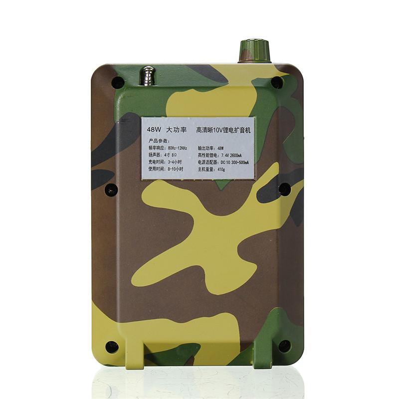 Image 4 - SGODDE Camouflage 48W Electric Hunting Decoy Speaker Bird Caller Predator Sound MP3 Player Bird Trap with Remote Control Goods-in Hunting Decoy from Sports & Entertainment
