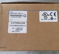ASD A2 1521 L Delta AC Servo Motor Drive New In Box