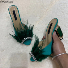 Shoes Wedding-Sandals Open-Toe High-Heel Green Plus-Size Women Luxury Feather-Buckle