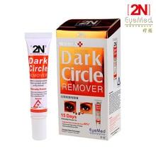 2N EyeMed Australia 15 Days Dark Circle Remover Eye Cream Effective Under Eye Dark Circle Removal Eye Gel Puffiness Remove Cream