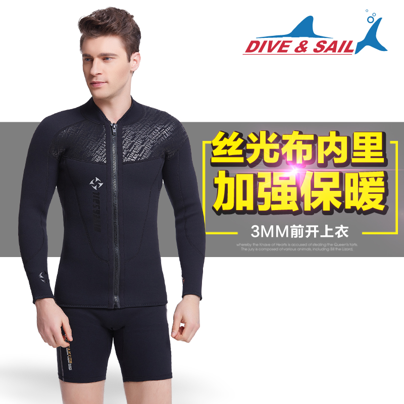 Free Shipping Dive&Sail Submersible Service For 3mm Mercerizing Cloth Thermal Submersible Service Top Black Long-sleeve