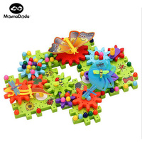 95 Pieces Butterfly Gears Puzzles Building Educational Toy For Children DIY Mosaic Mushroom Nails Fun Building Kits Toy