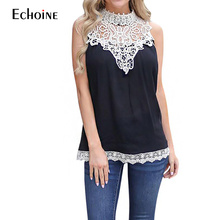 2019 Summer New Women Casual Vest Tops Sleeveless Basic Solid Fashion Lace Loose Vintage Womens Tanks