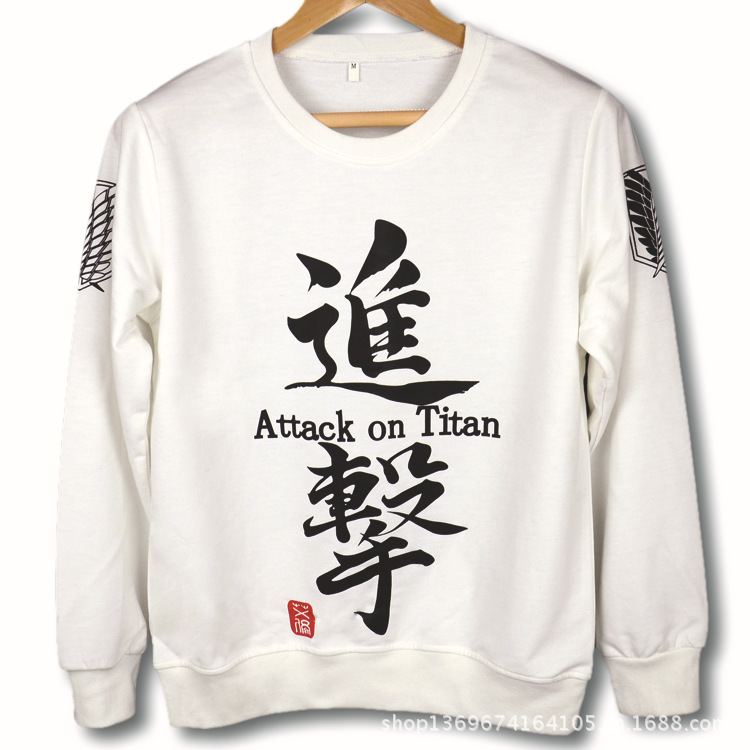 Attack on Titan Spring and autumn Thicken fleeces men and women's sweatshirt attack mark anime pullover