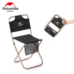 Image 1 - 네이처하이크 초경량 미니 접이식 의자 휴대용 야외 문 낚시 의자 캠핑 하이킹 바베큐 의자 확장