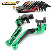 NEVERLAND For KAWASAKI ER 5 ER5 2000 Adjustable CNC Motorcycle Folding Extendable Brake Clutch Levers