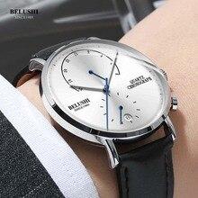 BELUSHI ファッションクォーツ腕時計男性トップブランド超薄型革メンズ腕時計防水男性自動日付時計レロジオ Masculino