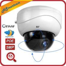 5MP POE PTZ купол 4X оптический зум 2MP IP камера сетевая CCTV 1080P ИК Ночная безопасность RJ45 Мини HD камера s для HK XMeye ONVIF NVR