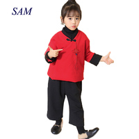 Children S Winter Clothing Sets Chinese Costumes National Wind Boys And Girls Cotton Suit New Year