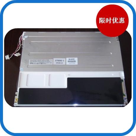 Shenzhen spot 12.1 inch LQ121S1LG45 LQ121S1LG55 LCD screen 12 1 inch lcd display lq121s1lg55 lq121s1lg55 industrial lcd screen