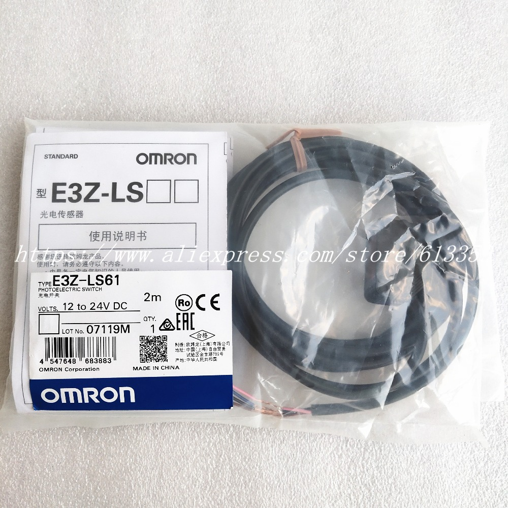 Omron E3Z-LS Photoelectric Sensor Switch NEW