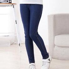 SheeCute сезон: весна-лето модные обувь для девочек Карандаш вязать имитация джинсовой ткани джинсы женщин дети цветастые середины талии длинные