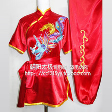 Customize Chinese wushu clothes Kungfy uniform Kungfu taichi clothing Martial arts suit embroidery for women boy children girl
