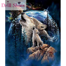 Drill Shiny 3D DIY Diamond Embroidery Moon Wolf Full Round Diamond Painting Howl Animals Cross Stitch Wall Painting