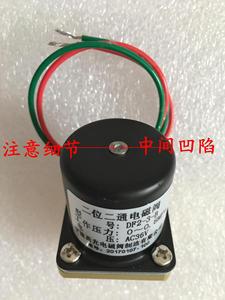 Image 3 - Spawanie łukiem argonowym zawór elektromagnetyczny DF2 3 B DC24V AC36V/220V