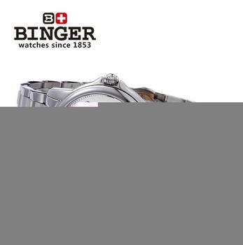 Montres Pour Hommes En Or 18 Carats | Suisse Montres Hommes Marque De Luxe Montres BINGER 18 K Or Automatique Auto-vent Plein Acier Inoxydable étanche B-1102G-3