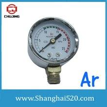 Ar метр, Ar манометр, Ar измеритель давления, Ar МПа метр