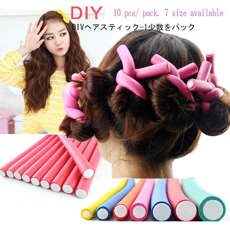 Free Shipping 1set 10pcs Twisty Foam Bending Roller Twist