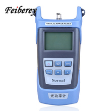 Free Shipping -70 ~ +3 dBm FTTH Optical Power Meter Fiber Optic Cable Tester Fiber Optic Equipment Optical Fiber Power Meter недорого