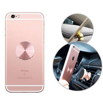 Metal Magnetic Disk for Car Phone Holder