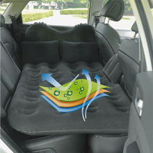Car Travel Bed Camping Inflatable Sofa rear exhaust seat car Sleep Body Back Support Auto Accessrioes