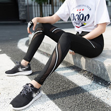 S-XXXL Sexy Women Leggings Gothic Insert Mesh Design Trousers  Black Casual Plus Size Leggings  Fashion Pants Fitness Leggings side panel mesh insert camo leggings