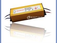 (14-18)x3W 14x3w 15x3w 16x3w 17x3w 18x3w LED Waterproof Driver Power Supply for 14-18pcs 3W light! 14-18*3W