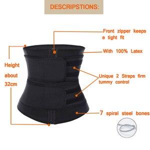 Image 2 - HEXIN Double Belt 100% Latex Waist Trainer Body Shapers Fitness Waist Trainer Zipper Shapewear Slimming Belt Fajas Colombianas
