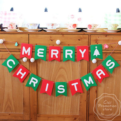 christmas party decorations diy
