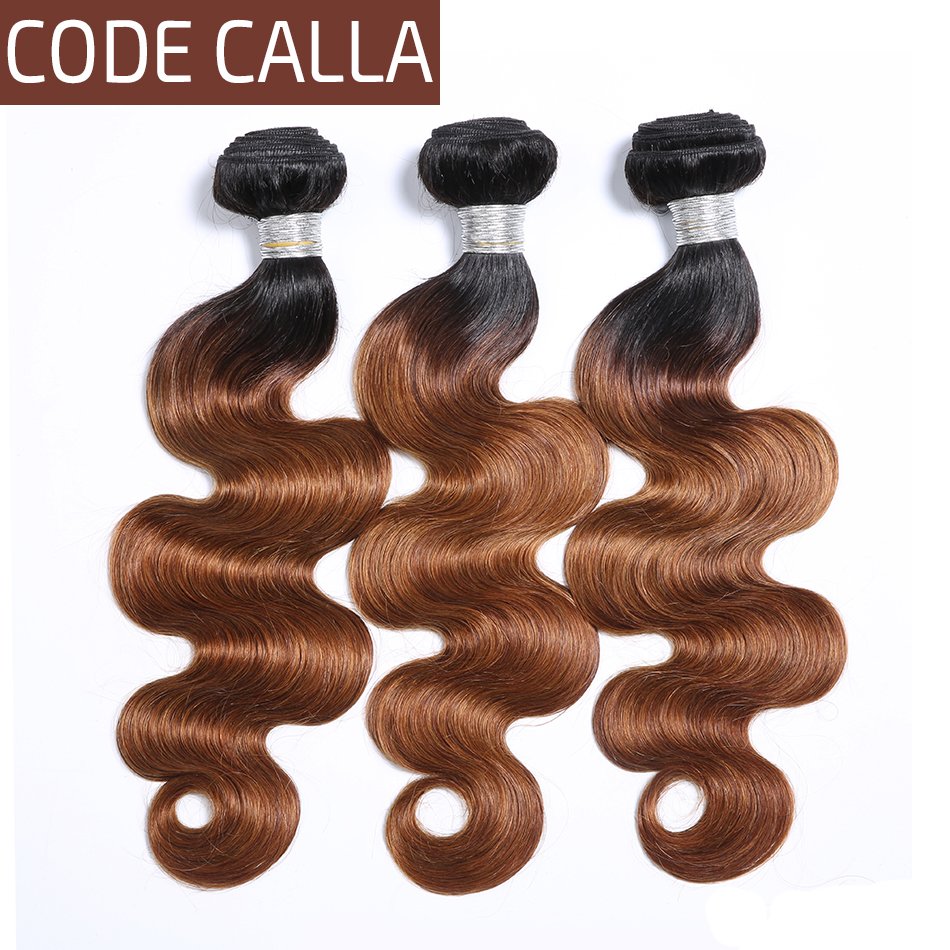 Code Calla 2 3 Tone Ombre Color Body Wave 1/3/4 Pcs 100% Raw Virgin Brazilian Human Hair Weave Bundles Extensions Free Shipping