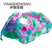 Belly Dance Props Women Silk Veils Veil For Girls Color mixing