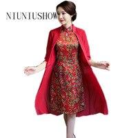 Seksi Kadın Iki Parça Ao Dai Qipao Geleneksel Çince Elbise Vintage Zarif Mandarin Yaka Cheongsam M L XL XXL 3XL