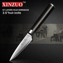 XINZUO 67 layers 3.5″ paring knife Japanese VG10 Damascus kitchen knife peeling Utility knife ebony wood handle free shipping