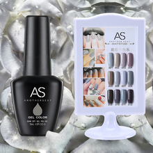 AS Nail Art Gel Gray Colors UV Gel Nail Polish 15ML Semi Permanent Gel Polish Soak