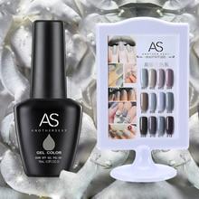 AS Nail Art Gel Gray Colors UV Gel Nail Polish 15ML Semi Permanent Gel Polish Soak Off Nail Gel Varnish