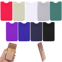 2017 Women Men Elastic Lycra Adhesive Cell Phone Wallet Case Credit ID Card Holder Sticker Pocket Fashion Solid Simple
