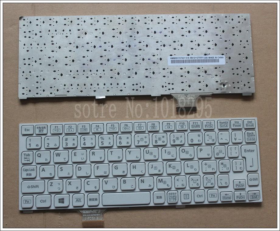 NEW JP laptop white keyboard for Panasonic CF-AX1 CF-AX2 CF-AX3 CF-AX4 HMB8817CPA01 SN12112700 Japan LAYOUT KEYBOARD