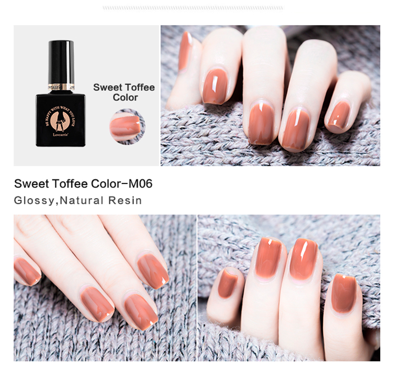 New arrival Pure gel polish  (7)